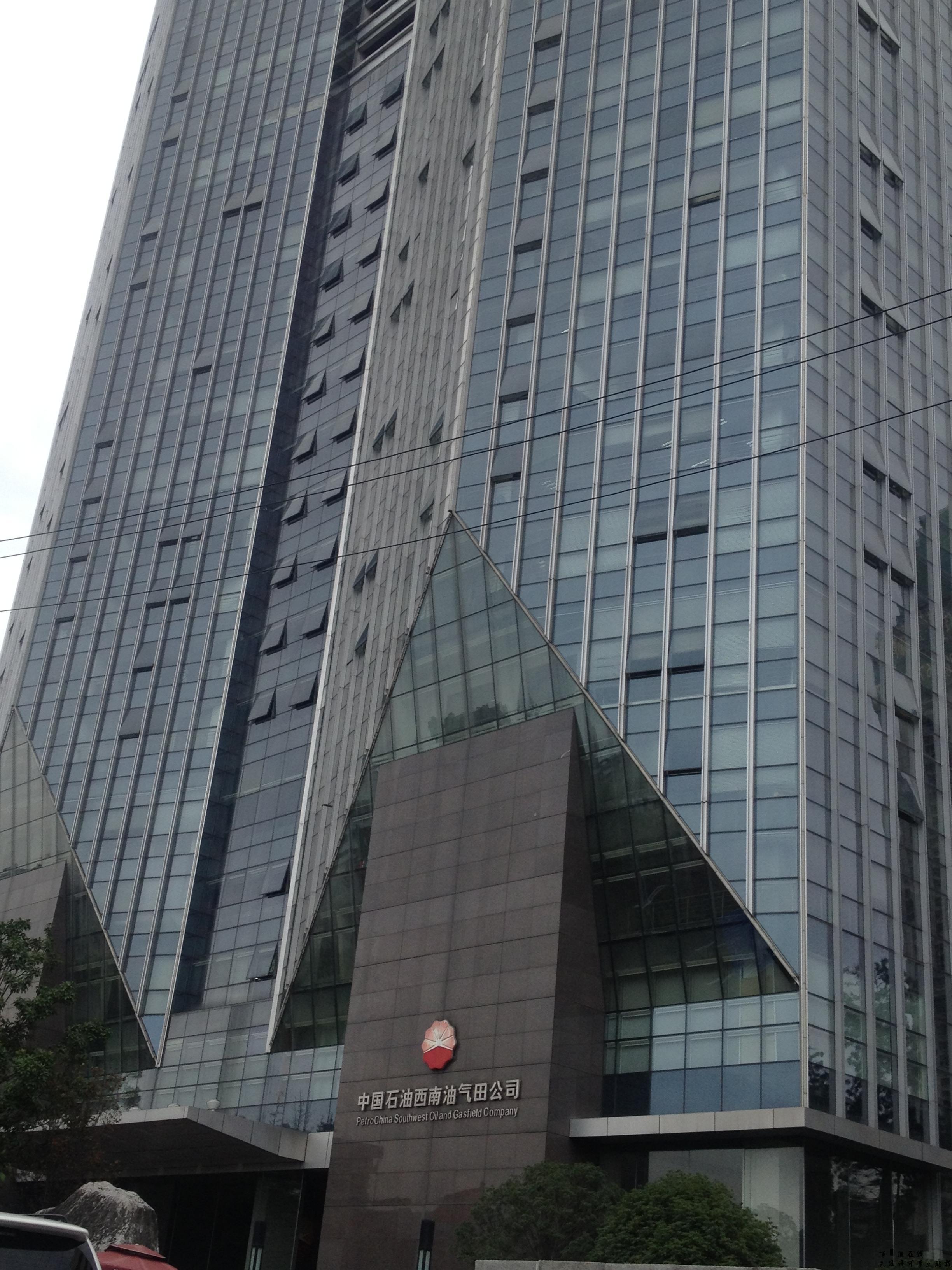 中石油大厦